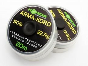 Плетеный лидер Korda Arma-Kord 50 lb 20 м