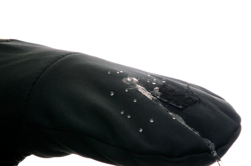Рукавицы ForMax черные