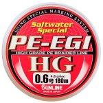 Шнур Sunline PE-EGI HG 0.104мм