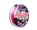 Шнур Momoi Jigline MX8 Red 150м #0.4 0.1мм