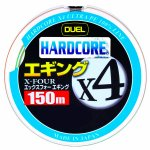 Шнур Yo-Zuri Duel Hardcore X4 White 0.132мм