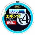 Шнур Yo-Zuri Duel Hardcore X4 Eging Pink 0.153мм