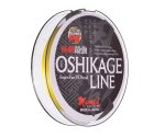 Шнур Momoi Oshikage Fluo Yellow 150м #0.1 0.053мм