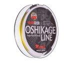 Шнур Momoi Oshikage Fluo Yellow 150м #0.15 0.064мм