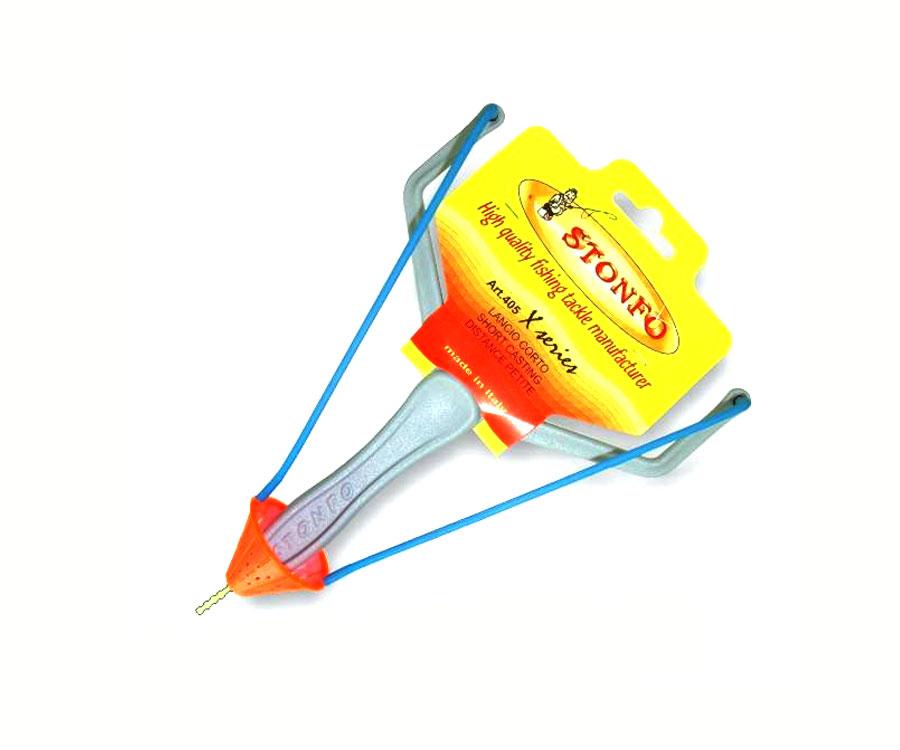 Рогатка алюминиевая Stonfo Fionda X Series Short Dist.