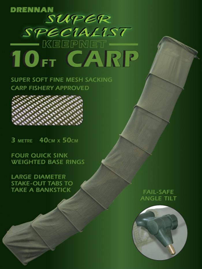 Садок Drennan Keep Net Super Specialist 10 FT Carp