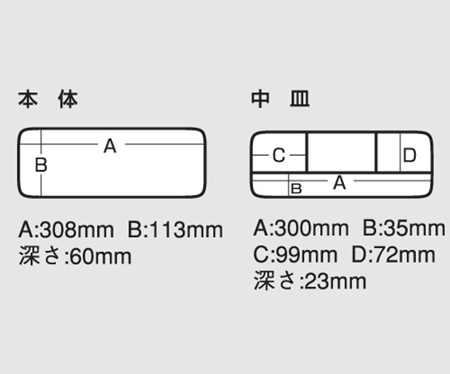 Ящик Meiho Daitos-101