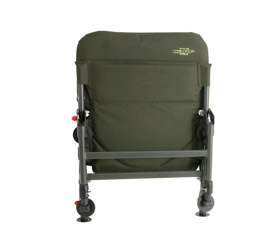 Кресло Carp Pro Light Chair без подлокотников