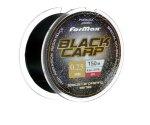 Леска ForMax Black Carp 0.25мм