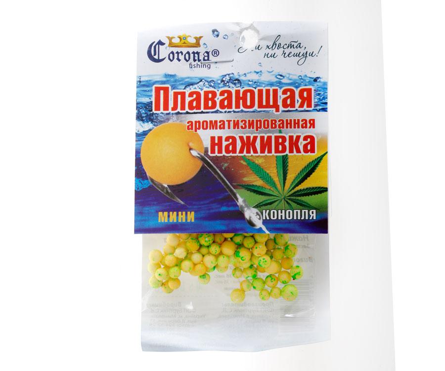 Пенопластовые шарики Corona fishing Конопля (мини)