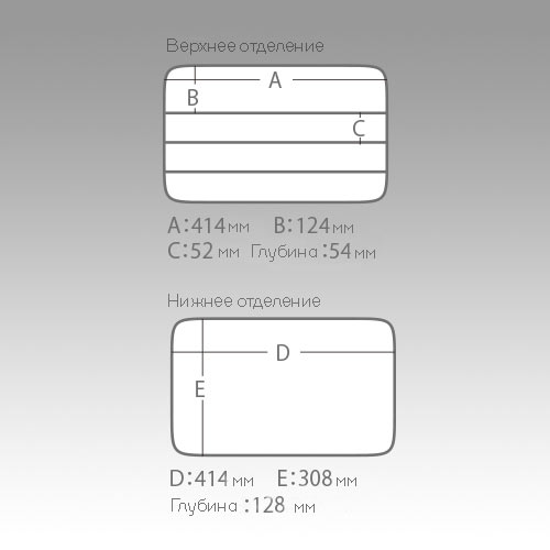 Ящик-станция Meiho  VS-3080 White