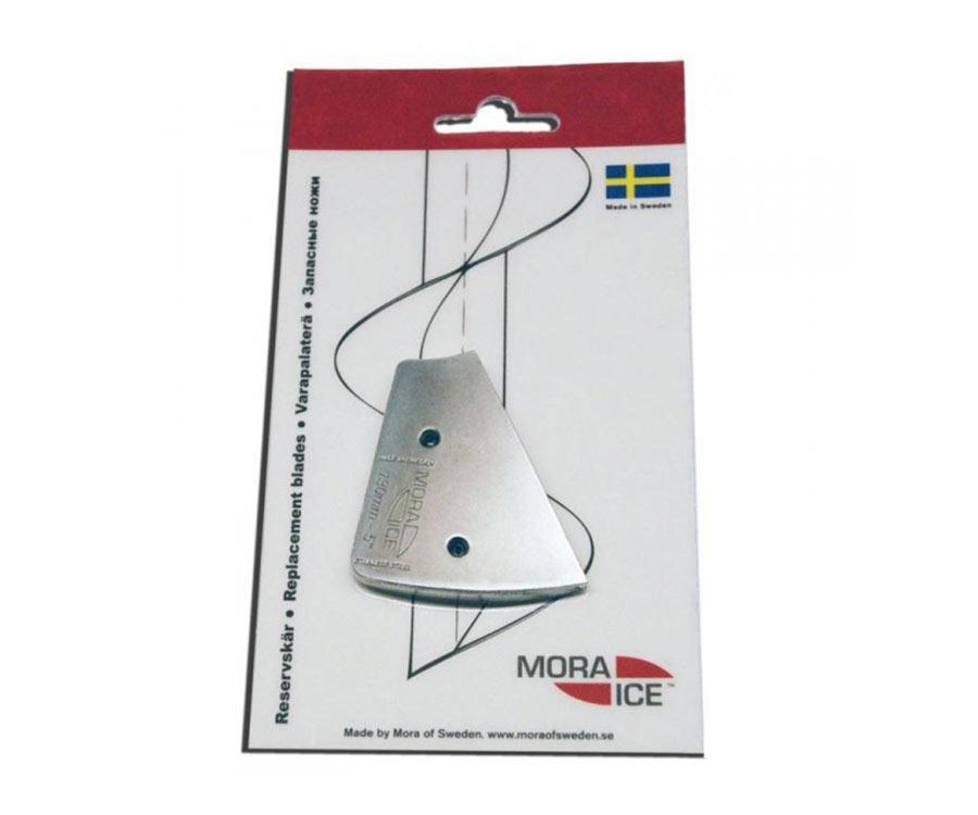 Сменные ножи для ледобура Mora Ice 130 мм