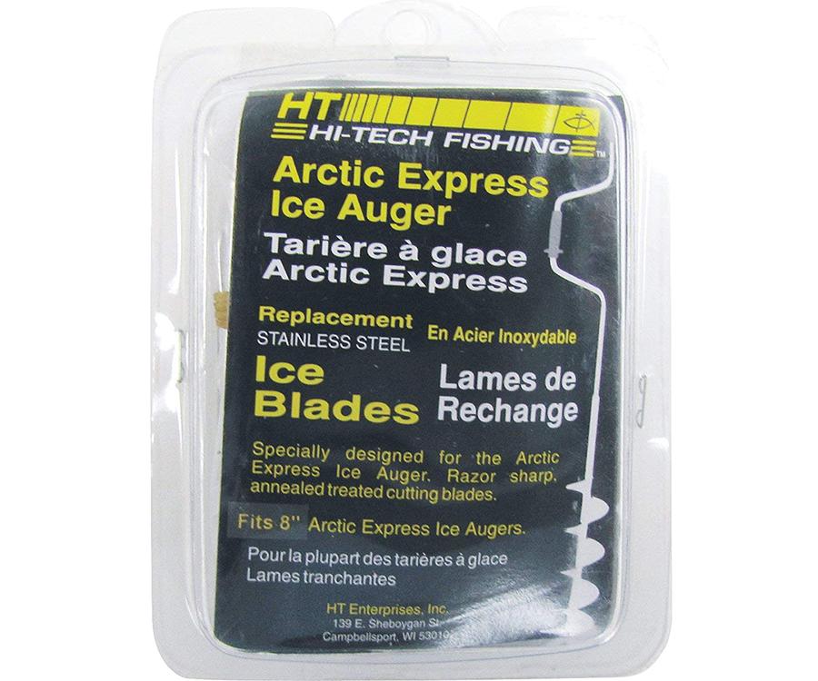 Запасные ножи для HT Arctic Express 125 мм