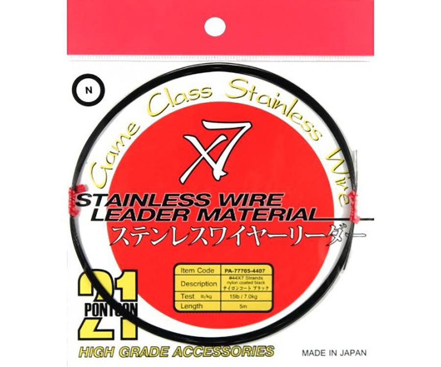 Поводковый материал Pontoon 21 Steel Wire Leader Nylon Brown 5м 7кг