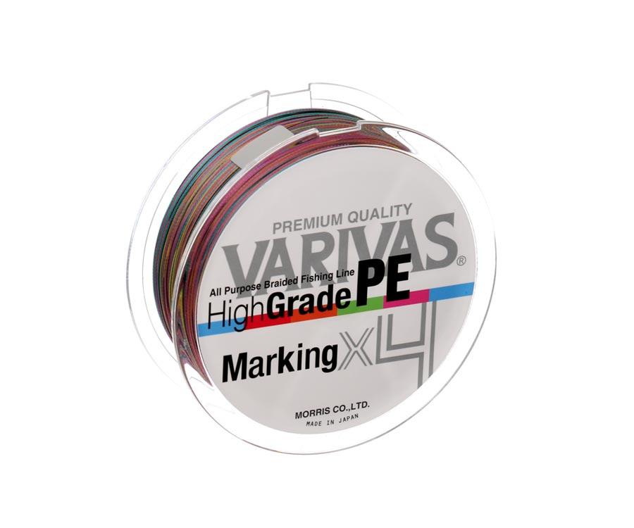 Шнур Varivas High Grade PE Marking X4 200м #0.6 0.128мм