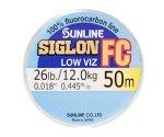 Флюорокарбон Sunline SIG-FC 50м 0.445мм