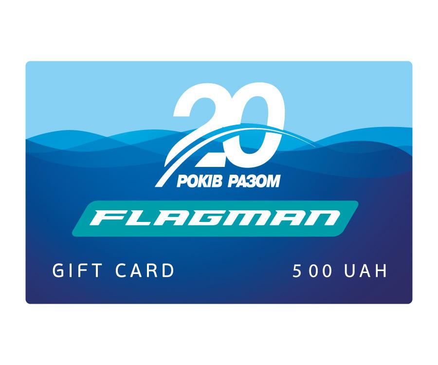 Подарочный сертификат Flagman 500 грн