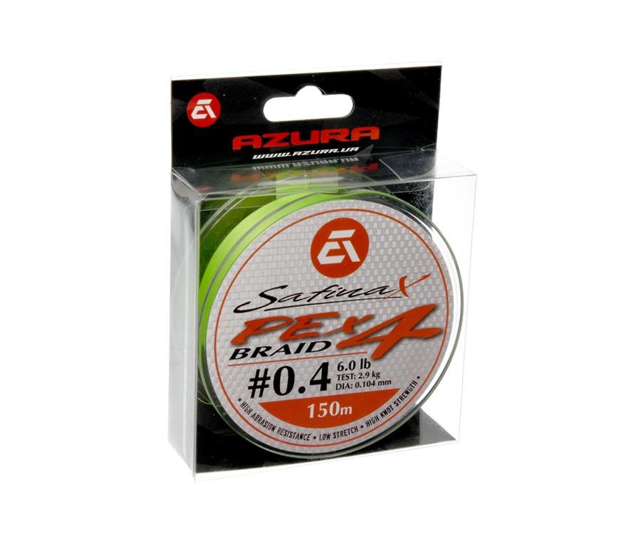 Шнур Azura Safina Braid PE X4 150м #0.4 0.104мм