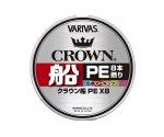 Шнур Varivas Crown Fune PE X8 150м #1