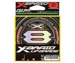 Шнур плетеный YGK X-Braid Upgrade X8 150м #0.6