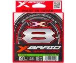 Шнур плетеный YGK X-Braid Braid Cord X8 150м #0.8