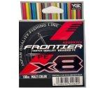 Шнур плетеный YGK Frontier X8 Single 100м #1.5