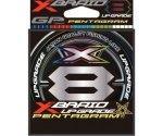 Шнур плетеный YGK X-Braid Upgrade Pentagram X8 150м #0.6