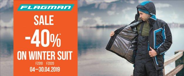 Розпродаж! -40% на зимовий костюм Flagman!