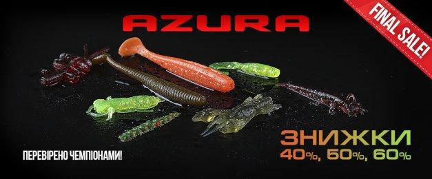 Акция! Скидки на приманки Azura!